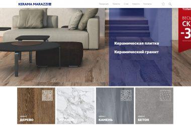 Разработка и продвижение сайта-каталога Kerama Marazzi